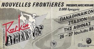 rock-in-athens-1985 (1)