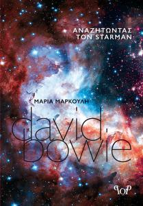 pop-starman-Sbook-cover500