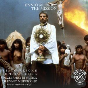 ENNIO_MORRICONE_THE_MISSION_01