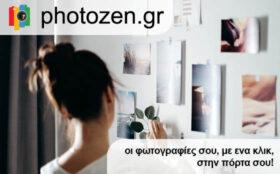 photozen.gr